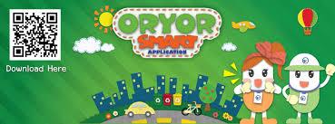 oryor smart app